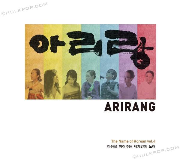 Various Artists – The Name of Korean vol. 4 [Arirang]