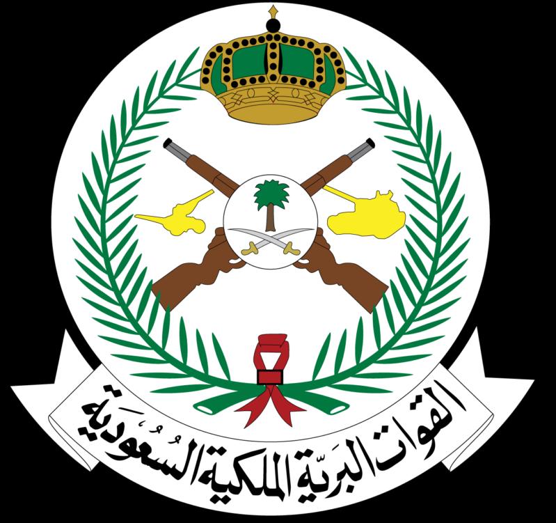 وظائف القوات البرية الملكية السعودية 1442