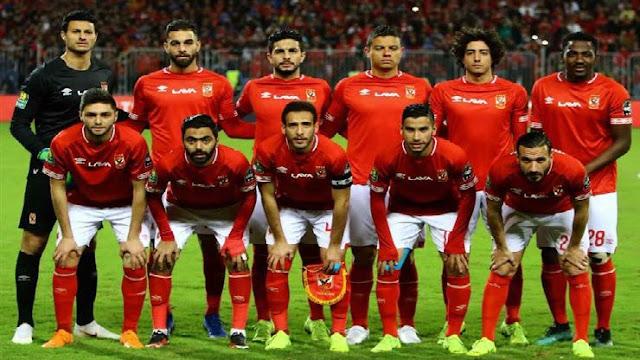 ملخص مباراة الاهلى وسيما التنزانى|هزيمة الاهلى|0-1