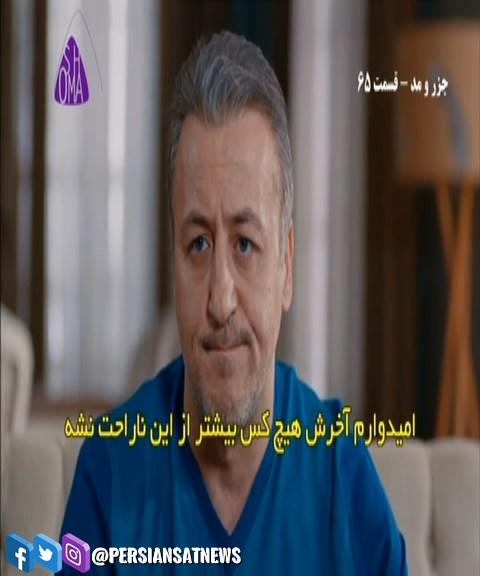 شبکه tele shoma Persian Satellite News   PSN: شبکه تله شما بر روی ماهواره ...