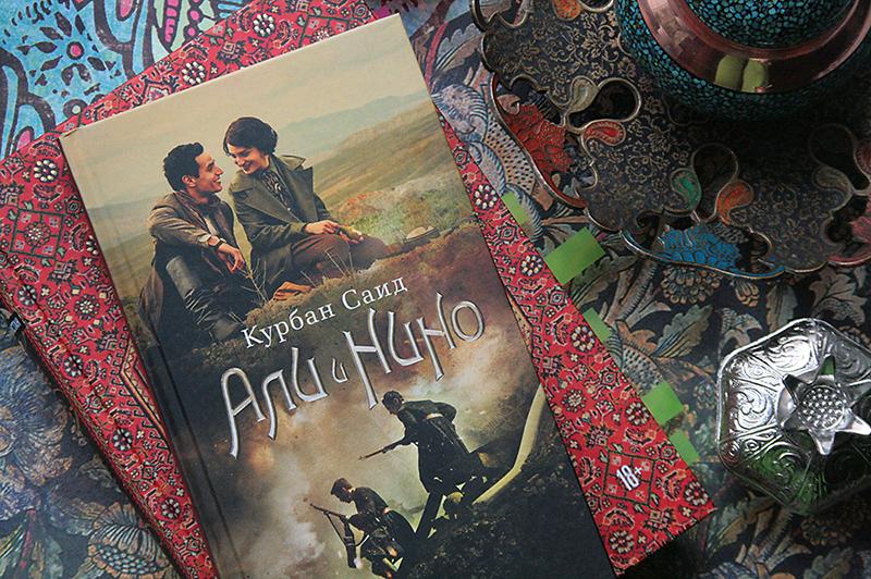 Лучшие книги о Ближнем Востоке в блоге itdalee.ru