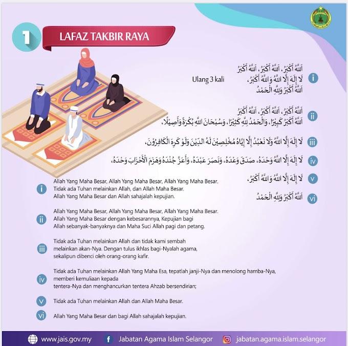 Panduan Solat Sunat Hari Raya Aidilfitri JAIS + Teks Khutbah Raya 2020 Mufti