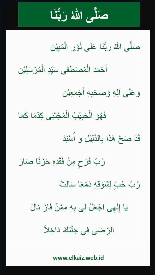 Teks Lirik Sholawat Shollallahu Robbuna - Elkaiz.web.id