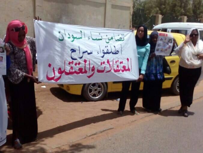 وقفه احتجاجيه للنساء ام سجن النساء بامدرمان تنديدا باطلاق صراح المعتقلات