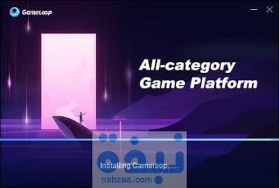 تحميل لعبة ببجي للكمبيوتر بدون محاكي Pubg Pc
