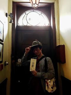 Sherlock_museum_1