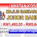 Jawatan Kosong Majlis Bandaraya Johor Bahru - MBJB