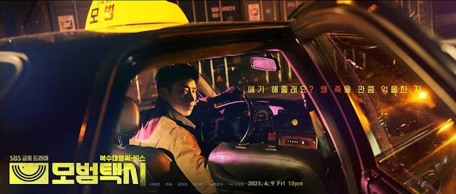 taxi driver sbs
