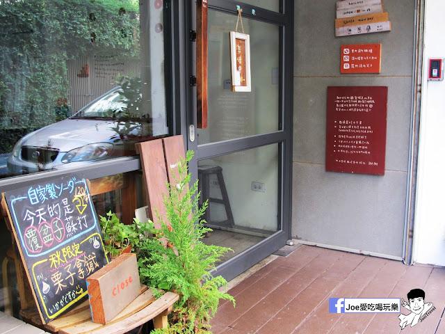 IMG 2573 - 【台中甜點】 - 來自東京的美味甜甜圈,每個甜甜圈都是現作以及限量的!!!所以要吃限量以極限定的要早點來喔!!
