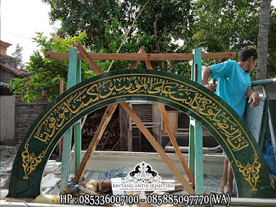 Pembuatan Kaligrafi Masjid | Prasasti Kaligrafi Batu Granit