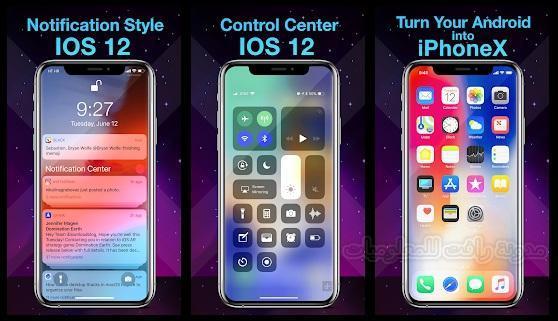 http://www.rftsite.com/2019/07/iso12-lock-screen.html
