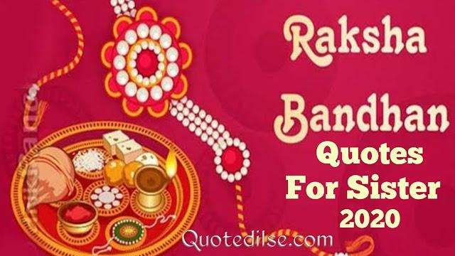 Raksha Bandhan Quotes For Sister 2020