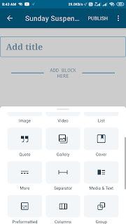 WordPress App से ब्लॉग्गिंग कैसे करे
