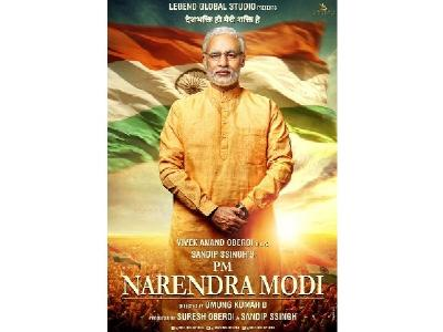 PM Narendra Modi (Chalo Jeete Hain) (2019) Movie-masti.tk