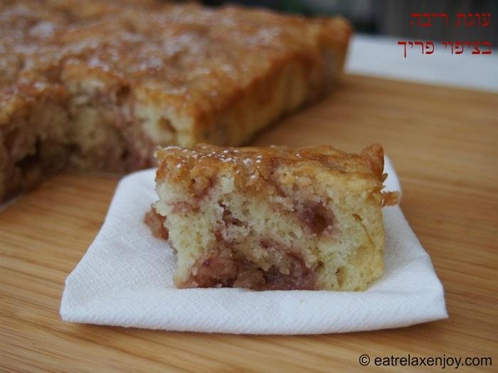 עוגת תות וניל עם ציפוי פריך