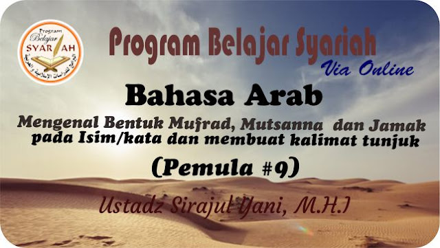 Mengenal Bentuk Mufrad (Tunggal), Mutsanna (Ganda) dan Jamak (Banyak) pada Isim/kata  dan membuat kalimat tunjuk darinya #1