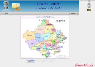Apnakhata site's home page