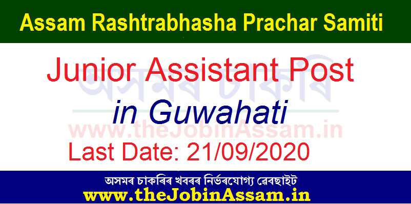 Assam Rashtrabhasha Prachar Samiti Recruitment 2020
