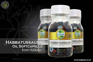 habbtussauda oil softcapsule