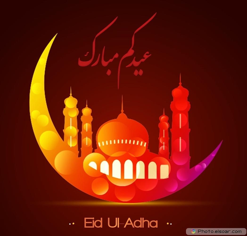 Selamat Hari Raya Idul Fitri: Kata Kata Ucapan Hari Raya Idul Fitri