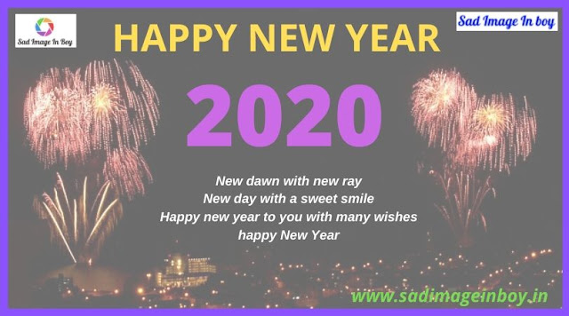 Happy New year Images | happy new year my love, happy new year 2019 gif download