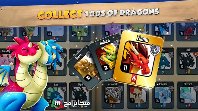 تحميل لعبة dragon city اخر اصدار 2020