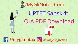 UPTET Sanskrit Question-Answer PDF Download