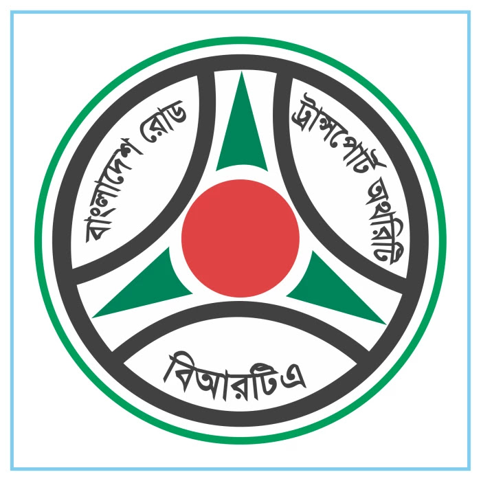 BRTA (Bangladesh Road Transport Authority) Logo - Free Download File Vector CDR AI EPS PDF PNG SVG
