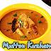 Mutton curry/மட்டன் குழம்பு