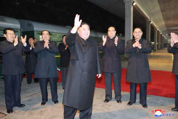 Kim Jong Un Leaves for Russian Federation
