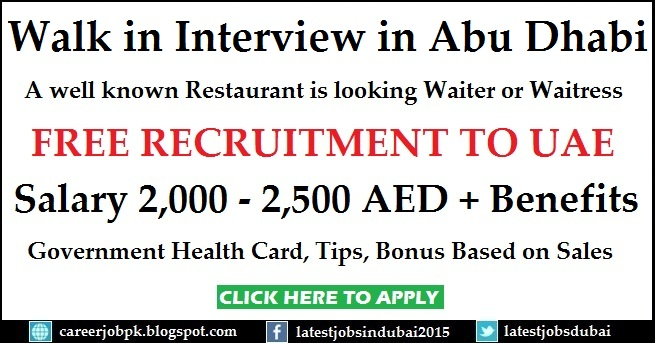 Walk in Interview in Abu Dhabi for Waiter or Waitress Jobs