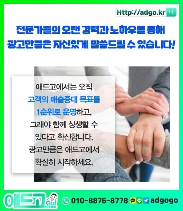 성남마케팅광고