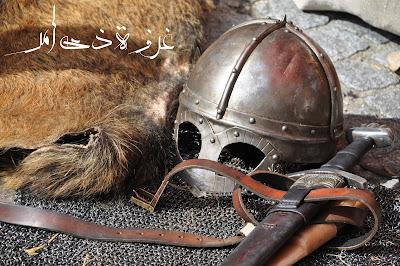 غزوة ذي أمر  الغزوات الأسلامية في عهد النبي