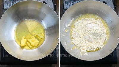 Besan Halwa recipe, Besan ka halwa, Non sticky Besan halwa , Kadalai maavu(chickpea flour) halwa - kuzhali samaiyalarai