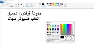 برنامج للكتابة على الصور بخطوط عربية رائعة للكمبيوتر بدون تحميل