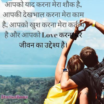 Best Love Status For Whatsapp