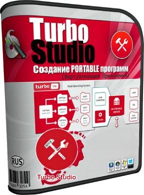 turbo-studio.jpg