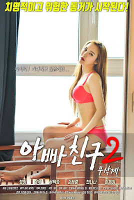 (18+) Dad Friend 2 (2018) Korean Movie Erotic 720p HDRip – 650MB