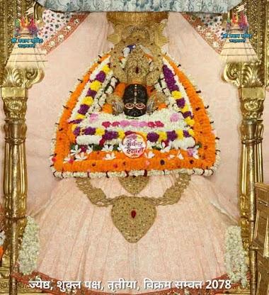 Khatu Shyamji Ke Aaj 13 June Ke Darshan