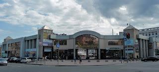Черкассы. Торгово-развлекательный центр «Крещатик-Сити»