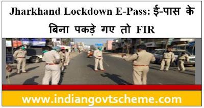 Jharkhand Lockdown E-Pass