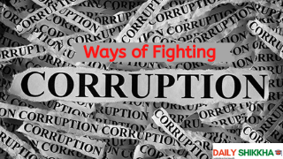 paragraph on ways of fighting corruption