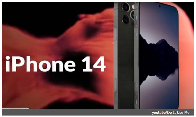الايفون,iPhone,14,القادم,سيحقق,تغييرات,كبيرة,مميزة