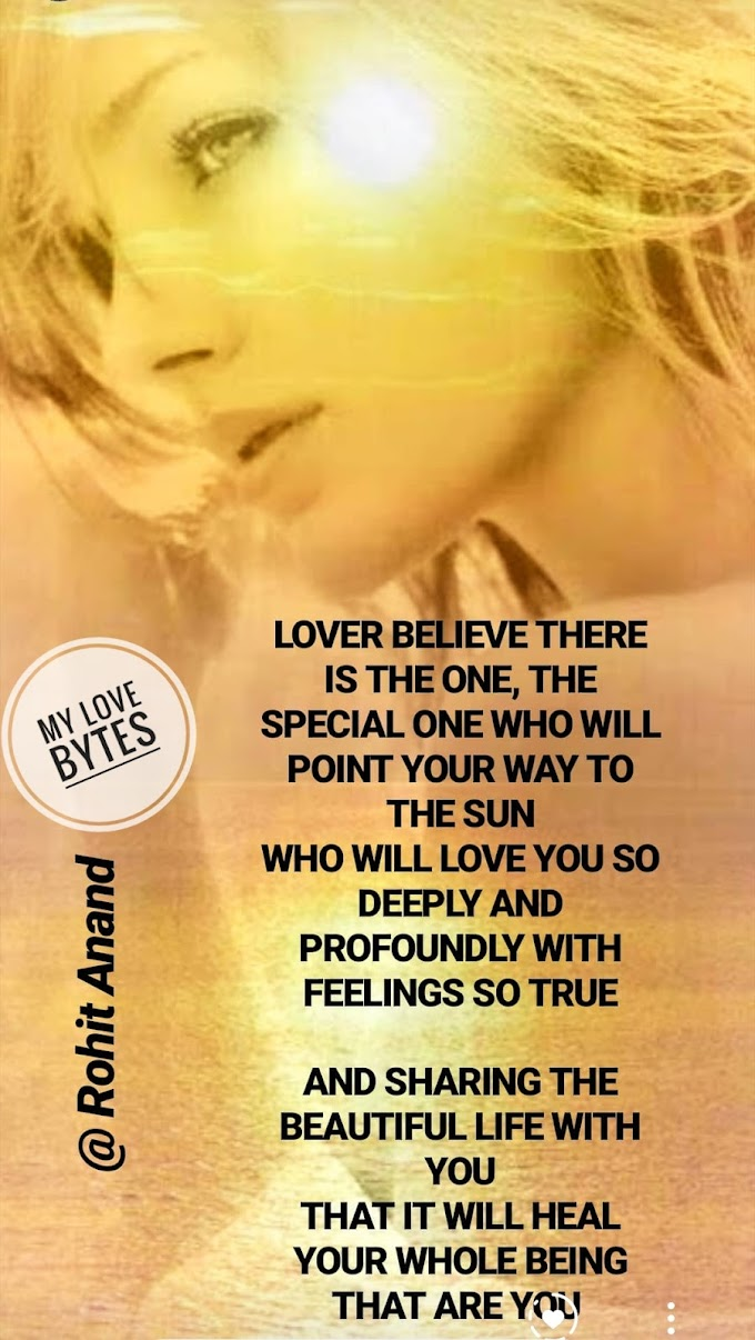 Beautiful Love Poems Romantic Poetry By Rohit Anand at My Love Bytes
