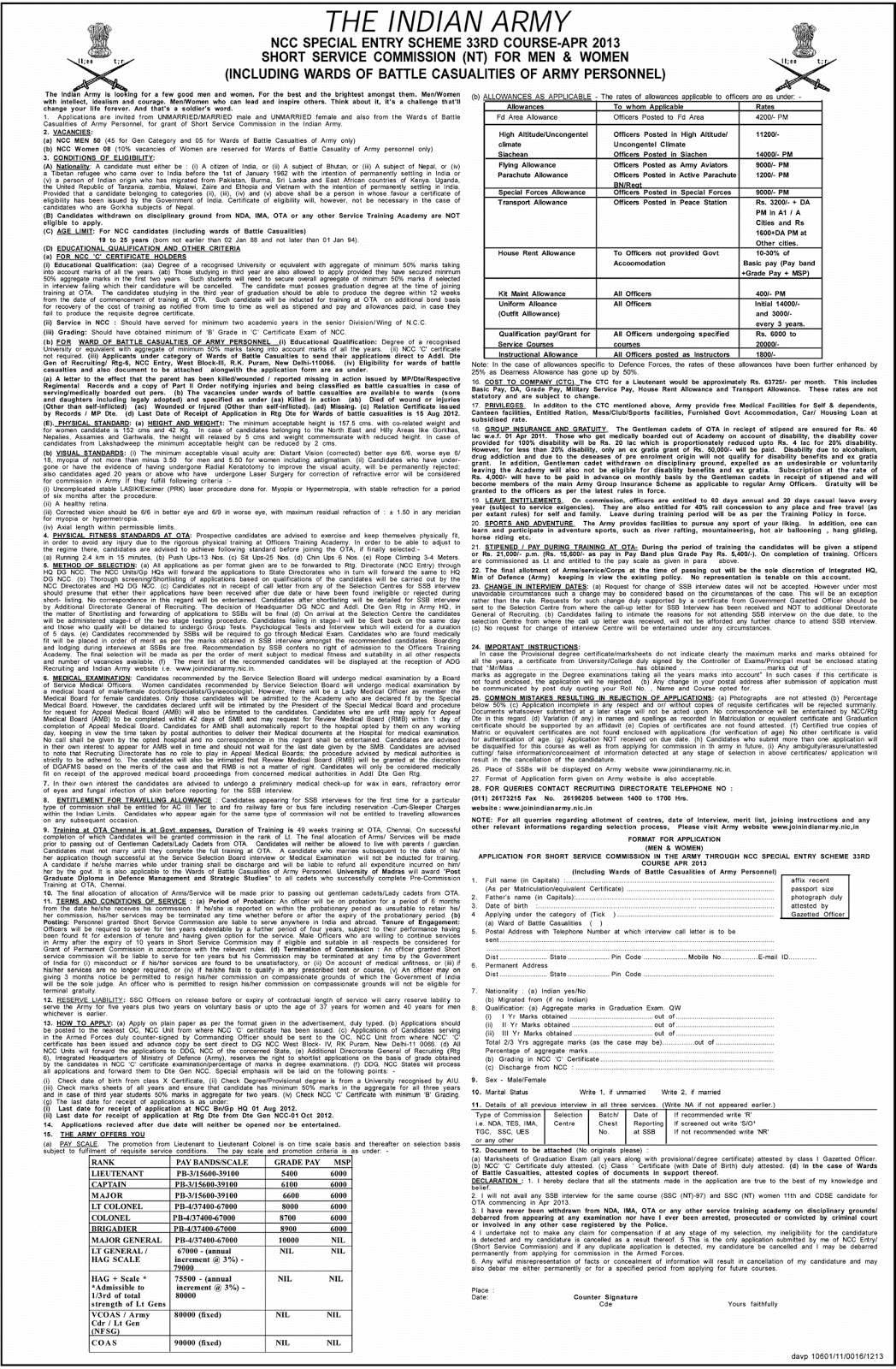 ncc-33rd-Apr-2012 Common Application Form Indian Army on rotc printable, for acceptance, forms for joining british, for british, migration process, ice sheet, south african, form online, samples medical, for bangladesh,