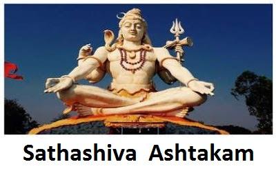 Sri Sathashiva Ashtakam