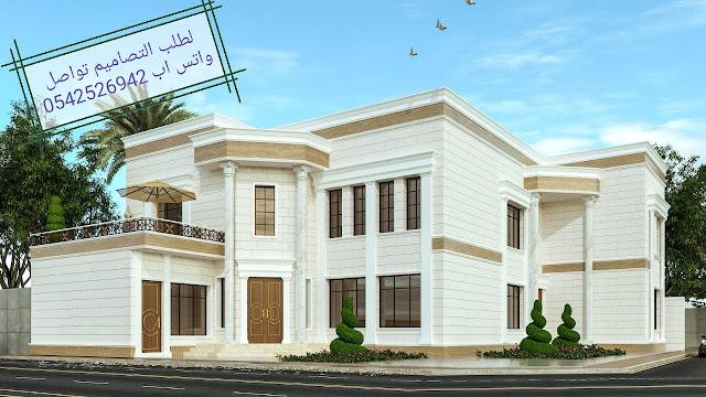 تصميم واجهة نيو كلاسيك حجر الرياض