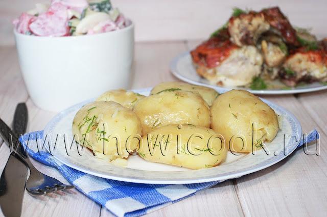 рецепт молодого картофеля с укропом и сливочным маслом
