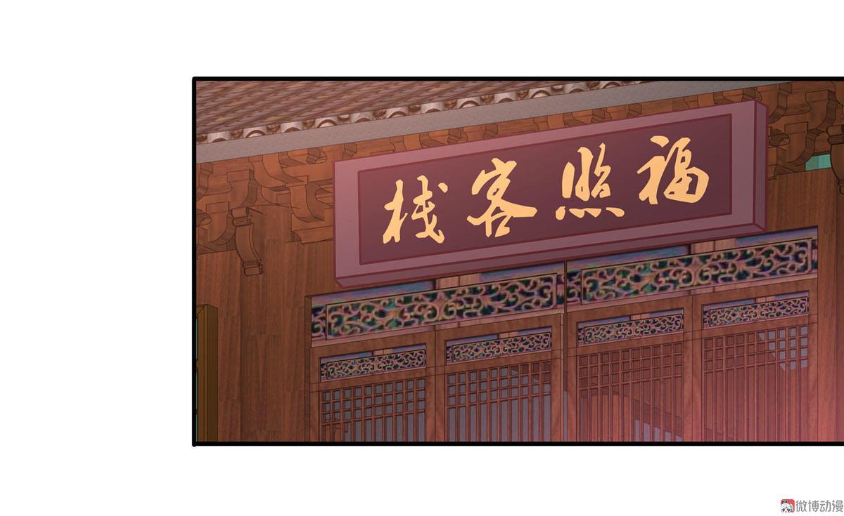 Đệ Nhất Chưởng Môn Chapter 22 video - Hamtruyen.vn