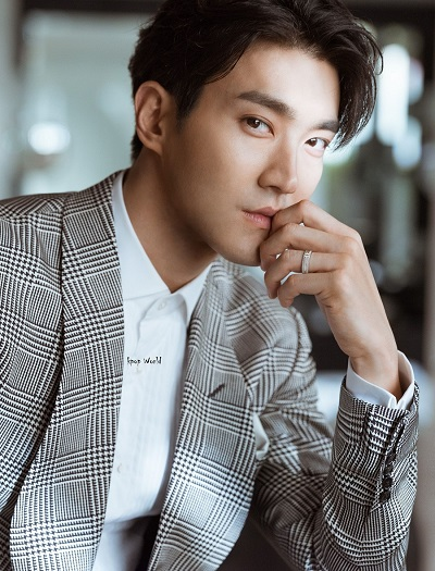 Choi Si won . richest k pop idol 2020